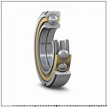105 mm x 190 mm x 50 mm  ISO 2221 самоустанавливающиеся шарикоподшипники